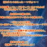 ぷーさん式トレンドフォロー手法トレードマニュアル輝 評価・検証